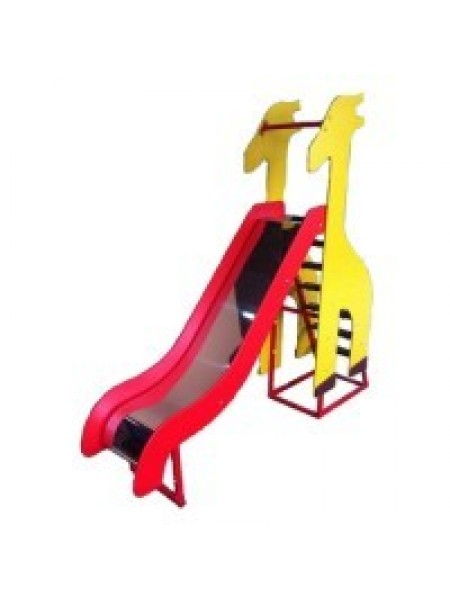 Гірка Жираф-1, 1,2м