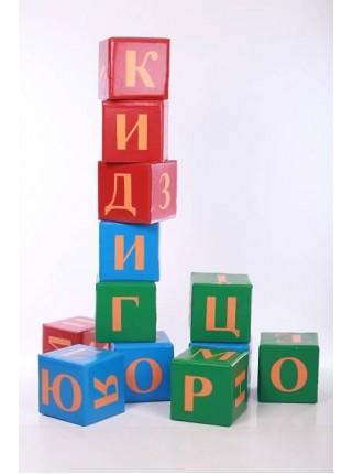 Игровые фигуры  Алфавит